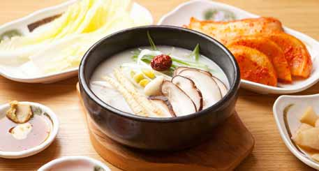 How To Prepare Korean Bone Soup