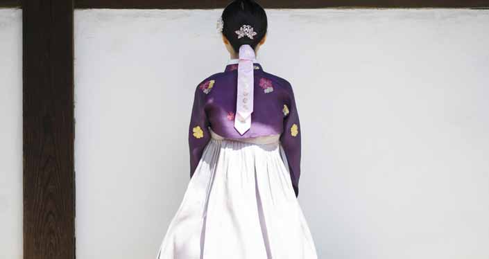 How to Tie a Hanbok