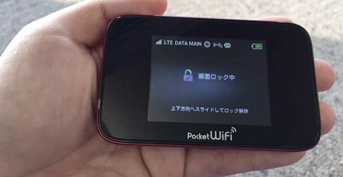 How to Boost Pocket Wifi Signal
